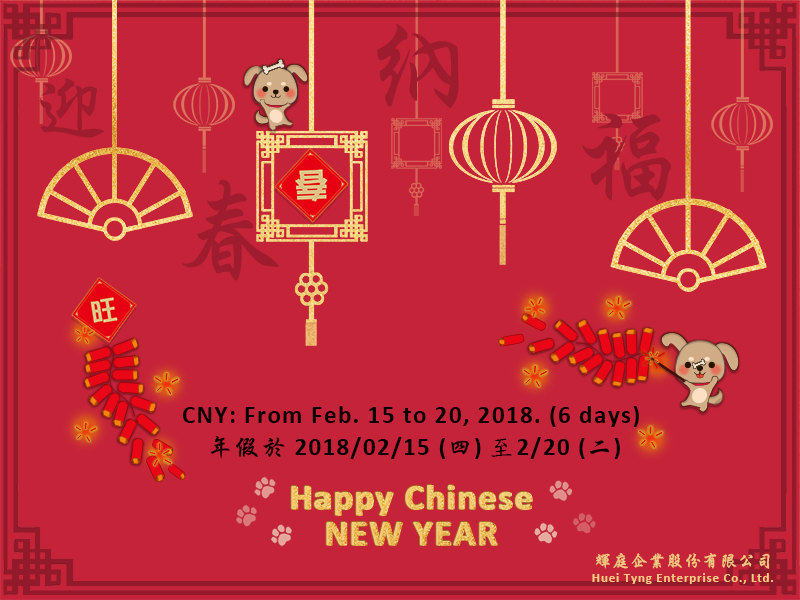 we are pleased to inform you that our chinese new year holiday starts from feb15 to feb20 2018 all the orders placed after feb21